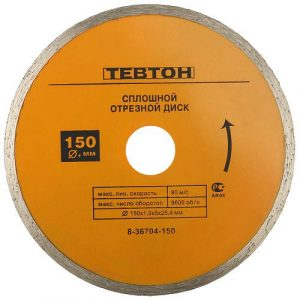 almaznyj krug disk otreznoj tevton 8 36704 150 1 300x300 -купить строймаркет молоток Подольск, Чехов, Климовск, Щербинка, Троицк, Кузнечики