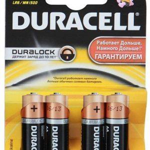 batarejka duracell aa lr6 1 5v 4sht 300x300 -купить строймаркет молоток Подольск, Чехов, Климовск, Щербинка, Троицк, Кузнечики