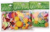 dekorativnye naklejki cvetochki 3 vida -купить строймаркет молоток Подольск, Чехов, Климовск, Щербинка, Троицк, Кузнечики
