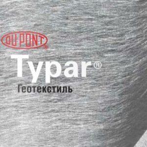 geotekstil tajpar sf20 300x300 -купить строймаркет молоток Подольск, Чехов, Климовск, Щербинка, Троицк, Кузнечики