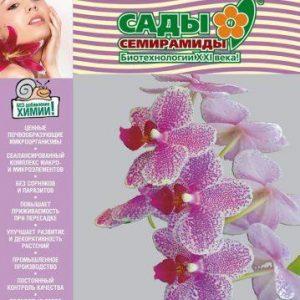 grunt dlja orhidej sady semiramidy 2 5 l 300x300 -купить строймаркет молоток Подольск, Чехов, Климовск, Щербинка, Троицк, Кузнечики