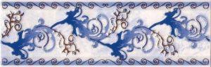 keramicheskij bordjur magija sinij 300x96 -купить строймаркет молоток Подольск, Чехов, Климовск, Щербинка, Троицк, Кузнечики