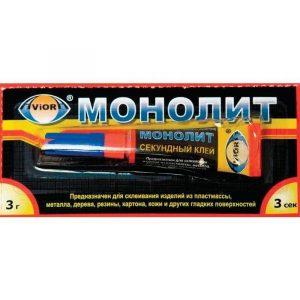 klej universalnyj sekundnyj monolit 3 g 300x300 -купить строймаркет молоток Подольск, Чехов, Климовск, Щербинка, Троицк, Кузнечики
