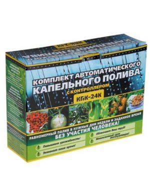 komplekt kapelnogo poliva s kontrollerom kpk 24k 300x366 -купить строймаркет молоток Подольск, Чехов, Климовск, Щербинка, Троицк, Кузнечики
