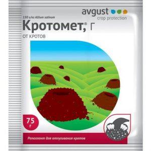 krotomet g 300x300 -купить строймаркет молоток Подольск, Чехов, Климовск, Щербинка, Троицк, Кузнечики