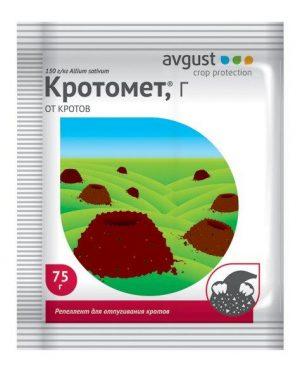krotomet g 300x374 -купить строймаркет молоток Подольск, Чехов, Климовск, Щербинка, Троицк, Кузнечики