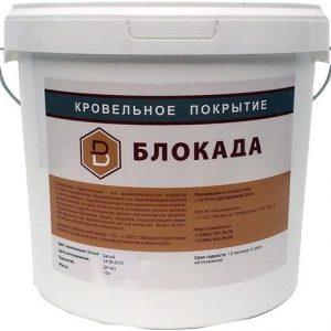 krovelnoe pokrytie blokada 300x300 -купить строймаркет молоток Подольск, Чехов, Климовск, Щербинка, Троицк, Кузнечики