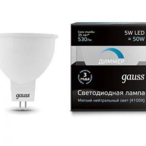 lampa gauss gu5 3 5vt 4100k 300x300 -купить строймаркет молоток Подольск, Чехов, Климовск, Щербинка, Троицк, Кузнечики