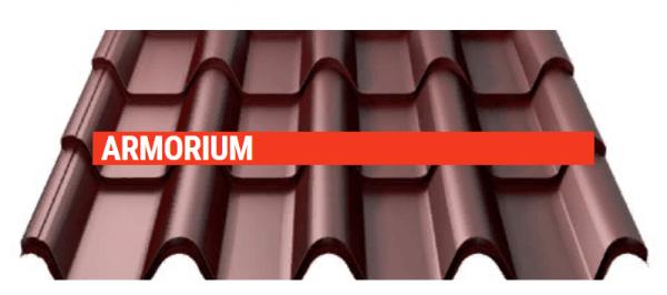 metallocherepica armorium -купить строймаркет молоток Подольск, Чехов, Климовск, Щербинка, Троицк, Кузнечики