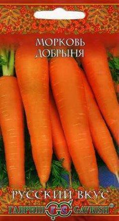 semena morkov dobrynja 2 0g -купить строймаркет молоток Подольск, Чехов, Климовск, Щербинка, Троицк, Кузнечики