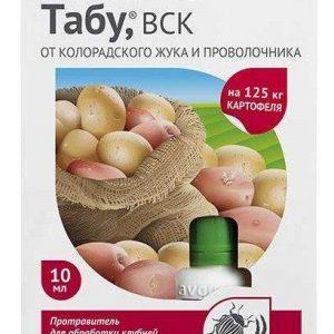 tabu vsk 300x300 -купить строймаркет молоток Подольск, Чехов, Климовск, Щербинка, Троицк, Кузнечики