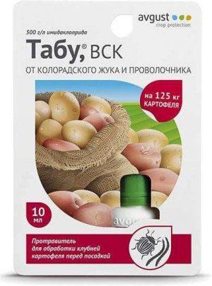 tabu vsk 300x404 -купить строймаркет молоток Подольск, Чехов, Климовск, Щербинка, Троицк, Кузнечики