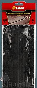 tas72 10 sila protivoskolzjashhie poloski -купить строймаркет молоток Подольск, Чехов, Климовск, Щербинка, Троицк, Кузнечики